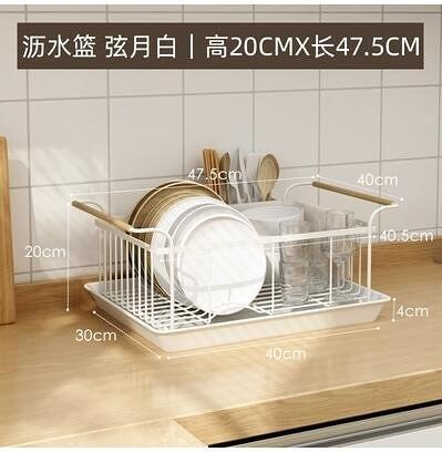 檯面單層碗架廚房水槽碗筷置物架洗碗池瀝水架盤子碟子碗碟收納架【首圖款】