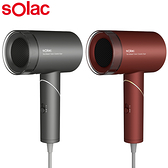 Solac負離子生物陶瓷吹風機 HCL-501紅色