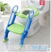 坐便器馬桶梯椅女小孩男孩廁所馬桶架蓋座墊圈樓梯式
