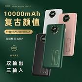 行動電源 批發新款20000毫安移動電源 超薄數顯雙輸出手機充電寶LOGO定制