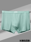 男士內褲 舒適透氣竹纖維內褲男士大碼胖子加肥加大肥佬寬鬆四角平角短褲衩 3C數位