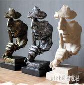 歐式現代抽象人物雕塑工藝品擺件復古辦公室客廳藝術品裝飾品擺設 js9817『Pink領袖衣社』