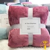 珊瑚絨毯子床單辦公室午睡毛毯小被子薄午休蓋腿空調【雲木雜貨】