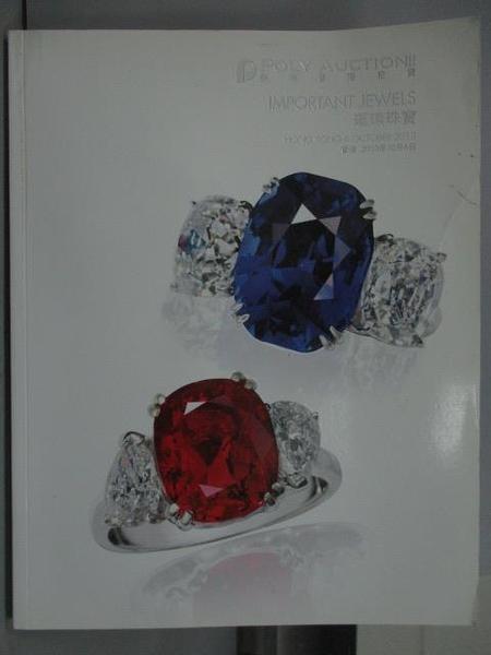【書寶二手書T3/收藏_XHB】POLY保利_2013/10/6_Important Jewels