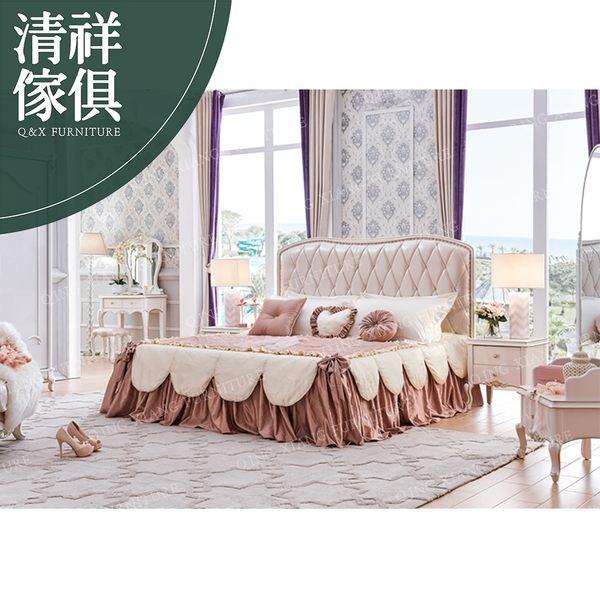 【新竹清祥家具】EBB-06BB01-小英式新古典珍珠白六呎床架