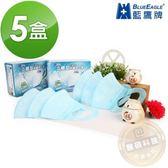 【藍鷹牌】台灣製 3D成人立體一體成型防塵用口罩 50片*5盒