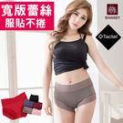 女性 MIT舒適 中腰蕾絲平口內褲 Tactel纖維 台灣製造 No.5892-席艾妮SHIANEY