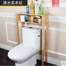 田園浴室馬桶架側邊櫃儲物簡約美式衛生間置物收納架落地【主圖款】