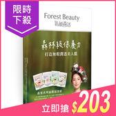 Forest Beauty 氧顏森活 森果系列面膜保養組(4片入)【小三美日】原價$399