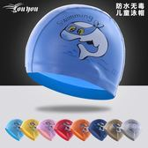 兒童泳帽 防水護耳Pu帽 兒童涂層卡通游泳帽 免運直出 交換禮物