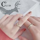 精靈鹿情侶戒指純銀一對男女開口對戒簡約原創設計學生紀念禮物新年交換禮物