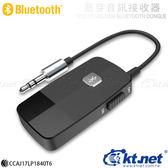 KTNET 3.5mm 藍芽音訊接收器 J205