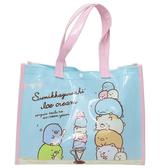 【角落生物手提袋】角落生物 手提袋 肩背袋 PVC 日本正品 該該貝比日本精品