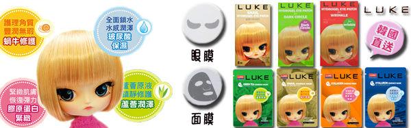 【LUKE】面膜-蝸牛修護1入【買1送1】【台安藥妝】