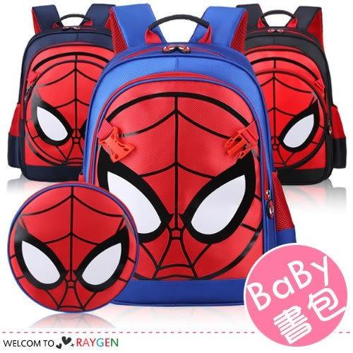 蜘蛛人造型母子包 兒童雙肩背包 書包 小尺寸