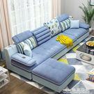 小戶型布藝沙發組合現代簡約客廳可拆洗經濟型三人整裝傢俱 NMS 台北日光