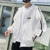 夏季防曬衣男生外套韓版流寬鬆青少年港風棒球服夾克「千千女鞋」