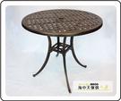 {{ 海中天休閒傢俱廣場 }} G-52 戶外時尚 鋁合金桌椅系列 13-1 76cm格子桌