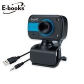 E-books W11 網路高畫質LED補光攝影機