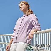 【南紡購物中心】【ATUNAS歐都納】女款防曬輕量連帽風衣外套(A2GA2106W馬卡龍粉紫)