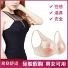 變裝義乳文胸CD女裝套裝硅膠偽娘假乳房假胸cosplay專用假奶胸墊 3C數位百貨