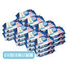 康貝Combi Kuma Kun 海洋深層水嬰兒柔濕巾80抽 (24入/8串/箱購)