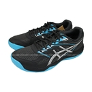 (C1) ASICS 亞瑟士 UPCOURT 4 男 排球鞋 1071A053-020 黑X藍 [陽光樂活]