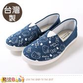 女鞋 台灣製Hello kitty授權正版大女孩丹寧帆布鞋 魔法Baby
