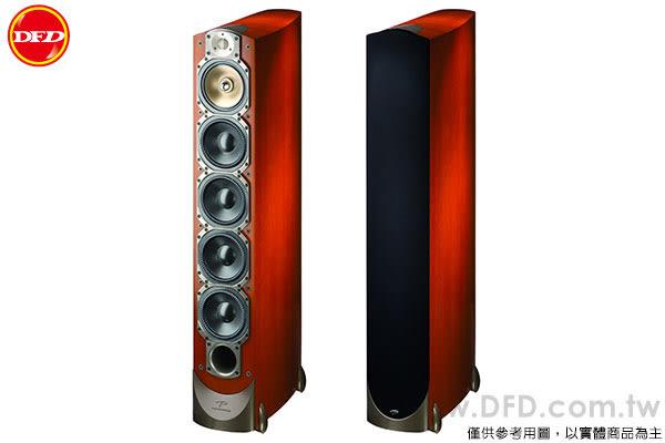 加拿大 Paradigm Signature S8 極聲美型揚聲器(落地型喇叭) 限量雀眼楓木 (少量)