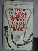 【書寶二手書T4/原文小說_OAM】The Harvard Medical School…Book