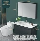 智能衛浴套裝浴室櫃輕奢簡約衛生間洗漱臺實木巖板洗手臉盆櫃組合 NMS名購新品