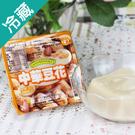 中華花生豆花150g*4盒【愛買冷藏】