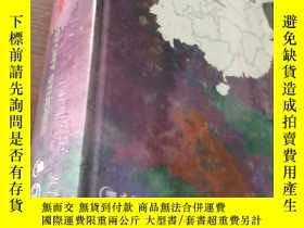 二手書博民逛書店THIRTY罕見YEARS OF CHINESE HISTORY