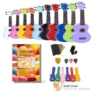 烏克麗麗1490套裝組-超值Ukulele(附烏克麗麗袋)10顏色可選+調音器+教學書籍+3片彈片+擦琴布+pick盒