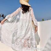 罩衫超仙防曬衣女中長款蕾絲披肩罩衫夏季沙灘海邊度假泰國外搭套開衫 解憂雜貨鋪