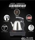 110V電熱水壺美國日本臺灣小家電茶壺自動上水電茶爐煮茶器燒水壺 YYJ 麻吉好貨