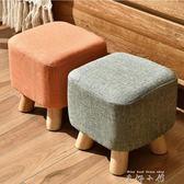 小凳子換鞋凳實木矮凳時尚創意成人穿鞋凳布藝沙發凳板凳家用【米娜小鋪】igo