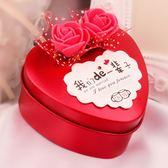 喜糖盒15個鐵盒心形結婚第七公社