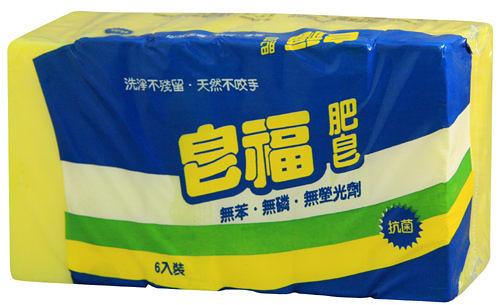 【箱購更划算】皂福 肥皂 6入 150g*20組 /箱