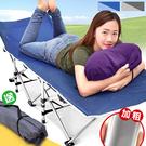 加粗方管!!雙層加厚折疊床(送收納袋)摺疊床折合床摺合床.看護床單人床.行軍床行動床.收納躺椅