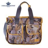 【COLORSMITH】SP8・手提肩背兩用公事包-迷彩・SP8-1262-CA
