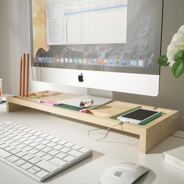 電腦增高架 實木電腦顯示器臺式螢幕增高架辦公室墊高底座桌面鍵盤YYJ【快速出貨】