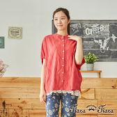【Tiara Tiara】百貨同步  不規則V型刺繡開釦落肩襯衫(白/紅/藍)