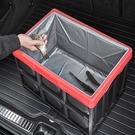 30L防水袋 折疊多功能收納箱 摺疊箱專...