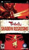 PSP Tenchu: Shadow Assassins 天誅:暗影刺客(美版代購)