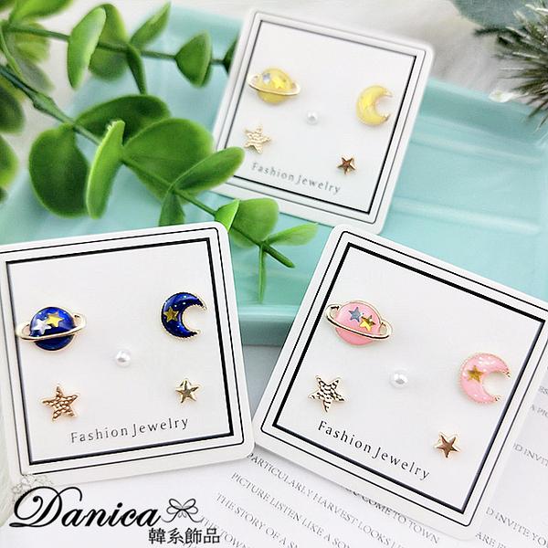 耳環 現貨 韓國氣質宇宙星球不對稱星星月亮4-5件組耳針 夾式耳環 S93293 Danica 韓系飾品