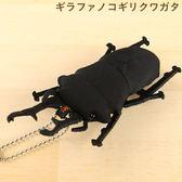 Hamee 日本 森林昆蟲 絨毛娃娃 掌上型玩偶 珠鍊吊飾 掛飾 (長頸鹿鋸鍬形蟲) 390-910621