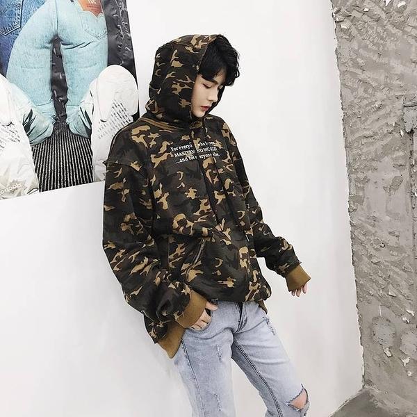 FINDSENSE G6 韓國時尚 歐美高街 迷彩印花連帽寬鬆顯瘦套頭衛衣棉質連