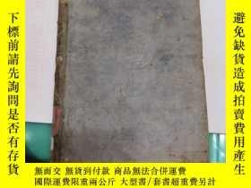 二手書博民逛書店the罕見complete works of friedrich nietzsche the birth of t