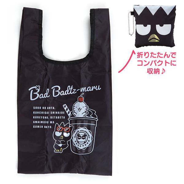 【震撼精品百貨】Bad Badtz-maru_酷企鵝~三麗鷗 酷企鵝環保購物袋#32520